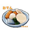 ごはん食べ物料理カスタムスタンプ(個別スタンプ:22)