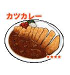 ごはん食べ物料理カスタムスタンプ(個別スタンプ:23)