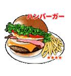ごはん食べ物料理カスタムスタンプ(個別スタンプ:24)