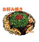 ごはん食べ物料理カスタムスタンプ(個別スタンプ:25)