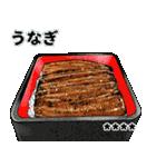 ごはん食べ物料理カスタムスタンプ(個別スタンプ:26)