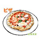 ごはん食べ物料理カスタムスタンプ(個別スタンプ:27)