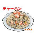 ごはん食べ物料理カスタムスタンプ(個別スタンプ:28)