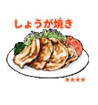 ごはん食べ物料理カスタムスタンプ(個別スタンプ:29)