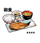 ごはん食べ物料理カスタムスタンプ(個別スタンプ:30)