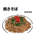 ごはん食べ物料理カスタムスタンプ(個別スタンプ:31)