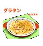 ごはん食べ物料理カスタムスタンプ(個別スタンプ:32)