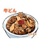 ごはん食べ物料理カスタムスタンプ(個別スタンプ:33)