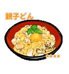 ごはん食べ物料理カスタムスタンプ(個別スタンプ:34)