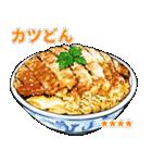 ごはん食べ物料理カスタムスタンプ(個別スタンプ:35)