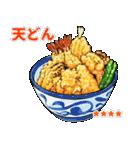 ごはん食べ物料理カスタムスタンプ(個別スタンプ:36)