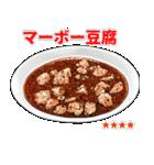 ごはん食べ物料理カスタムスタンプ(個別スタンプ:37)