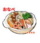 ごはん食べ物料理カスタムスタンプ(個別スタンプ:38)