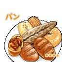 ごはん食べ物料理カスタムスタンプ(個別スタンプ:39)
