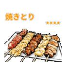 ごはん食べ物料理カスタムスタンプ(個別スタンプ:40)