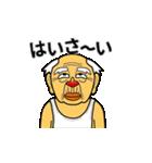 動く!うちなーあびー【沖縄方言】いちち(個別スタンプ:01)