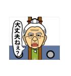 動く!うちなーあびー【沖縄方言】いちち(個別スタンプ:02)