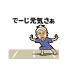 動く!うちなーあびー【沖縄方言】いちち(個別スタンプ:03)