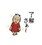 動く!うちなーあびー【沖縄方言】いちち(個別スタンプ:04)