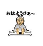 動く!うちなーあびー【沖縄方言】いちち(個別スタンプ:05)