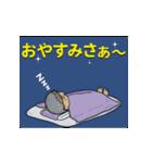 動く!うちなーあびー【沖縄方言】いちち(個別スタンプ:06)