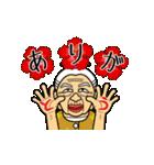 動く!うちなーあびー【沖縄方言】いちち(個別スタンプ:07)