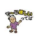 動く!うちなーあびー【沖縄方言】いちち(個別スタンプ:08)