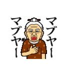 動く!うちなーあびー【沖縄方言】いちち(個別スタンプ:09)