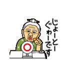 動く!うちなーあびー【沖縄方言】いちち(個別スタンプ:11)