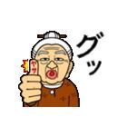 動く!うちなーあびー【沖縄方言】いちち(個別スタンプ:12)
