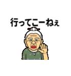 動く!うちなーあびー【沖縄方言】いちち(個別スタンプ:13)