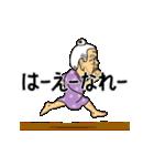 動く!うちなーあびー【沖縄方言】いちち(個別スタンプ:14)