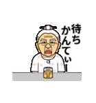 動く!うちなーあびー【沖縄方言】いちち(個別スタンプ:15)