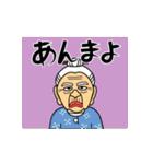 動く!うちなーあびー【沖縄方言】いちち(個別スタンプ:17)