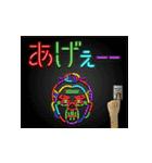 動く!うちなーあびー【沖縄方言】いちち(個別スタンプ:18)