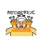 動く!うちなーあびー【沖縄方言】いちち(個別スタンプ:19)