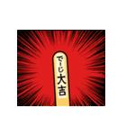 動く!うちなーあびー【沖縄方言】いちち(個別スタンプ:22)