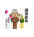 動く!うちなーあびー【沖縄方言】いちち(個別スタンプ:23)