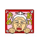 動く!うちなーあびー【沖縄方言】いちち(個別スタンプ:24)