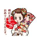 ロマンちゃんでごあいさつ(個別スタンプ:01)