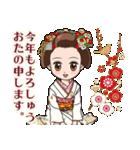 ロマンちゃんでごあいさつ(個別スタンプ:02)