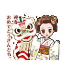 ロマンちゃんでごあいさつ(個別スタンプ:03)