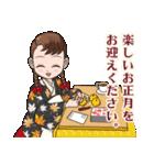 ロマンちゃんでごあいさつ(個別スタンプ:05)