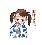 ロマンちゃんでごあいさつ(個別スタンプ:07)