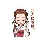 ロマンちゃんでごあいさつ(個別スタンプ:08)