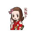 ロマンちゃんでごあいさつ(個別スタンプ:09)