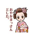 ロマンちゃんでごあいさつ(個別スタンプ:18)