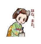 ロマンちゃんでごあいさつ(個別スタンプ:20)