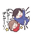 ジャージちゃん5.5(個別スタンプ:01)