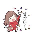 ジャージちゃん5.5(個別スタンプ:05)